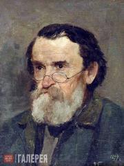 Гермашев Михаил. Старик в очках. 1894