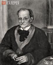 Вербов Михаил. Портрет писателя Жоржа Куртелина. 1928