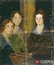 Патрик Бренуэлл БРОНТЕ. Сестры Бронте (Энн, Эмилия, Шарлотта Бронте). Около 1834