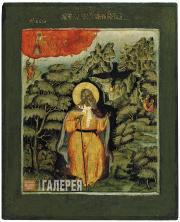 Зубов Федор Евтихиев. Илья Пророк в пустыне. 1672