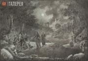 Айвазовский Иван Константинович. Предательство Иуды. 1834