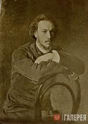 Н.Н. ГЕ. Портрет Н.Н. Ге-младшего. 1884