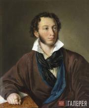 Елагина Авдотья. А.С. Пушкин. 1827