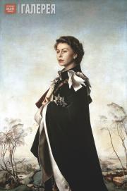 Пьетро Аннигони (1910–1988). Королева Елизавета II. 1955