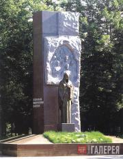 А.А. Бичуков. Памятник воинам внутренних войск. 2002