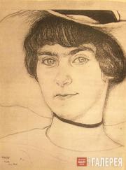 Л.БАКСТ Портрет Маруси Клячко, экспонировавшийся на выставке в Нью-Йорке в 1916