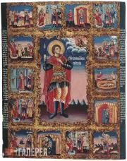 Неизвестный художник. Святой Георгий в житии. Конец XVIII века