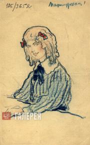 Л.С.Бакст. М.Н.Гриценко. 1908