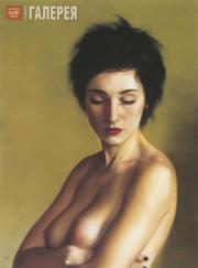Браун Пол. Айнизе. 2001