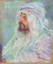 Головин Александр. Портрет Е.М.Татевосяна в бедуинской повязке. 1890-е