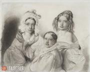 Бруни Федор. Портреты княжон Прасковьи, Надежды и Марии Вяземских. 1835