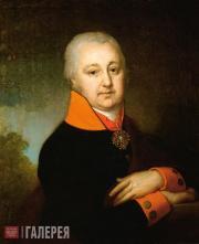 Портрет Н.М.Яковлева. 1802