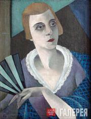 Бельцова Александра. Настя. Девушка с веером. 1920
