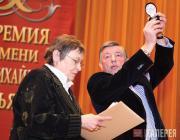Лауреат премии имени П.М.Третьякова О.А.Алленова и В.М.Бехтиев