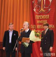 В.М.Бехтиев, лауреат премии имени П.М.Третьякова В.М.Петюшенко и Е.Е.Лансере