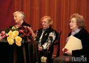 Лауреаты премии имени П.М.Третьякова 2008 года И.М.Гофман, Л.И.Ромашкова и Г.С.Ю