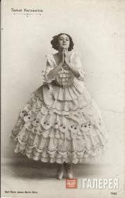 Тамара Карсавина в роли Коломбины в балете «Карнавал»
