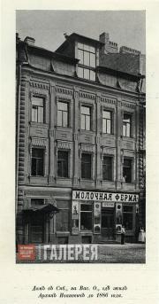 Малый проспект, дом Н.П. Гребенки (№16). Санкт-Петербург