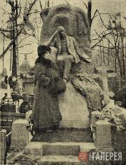 М.Л. Диллон у надгробия К.Я. Крыжицкого