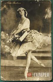 Анна Павлова в роли Лизы в балете «Тщетная предосторожность»
