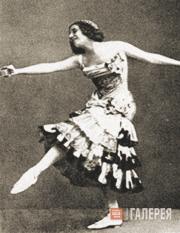 Анна Павлова в роли Китри в балете «Дон Кихот»