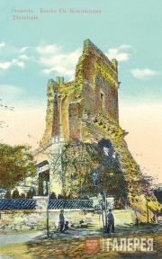 Башня св. Константина в Феодосии