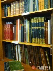 Книги из личной библиотеки П.М.Третьякова