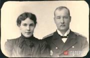 Мария Павловна и Александр Сергеевич Боткины. 1898