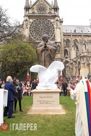 Открытие памятника Иоанну Павлу II