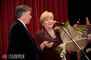 Лауреат премии им. П.М.Третьякова Г.С.Чурак и президент Благотворительного фонда