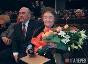 Лауреат премии имени П.М.Третьякова Л.И. Иовлева и генеральный директор ГТГ В.А.