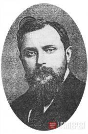 Дмитрий Павлович Рябушинский