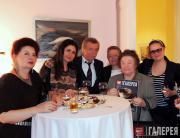Сотрудники редакции журнала «Третьяковская галерея» с Лидией Иовлевой