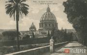 Рим. Вид на Собор Святого Петра из сада Ватикана