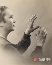 Н.С. Гончарова. 1930–1940-е