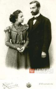 Виктор Петрович и Клеопатра Александровна Обнинские
