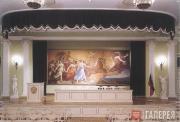 Конференц-зал Академии