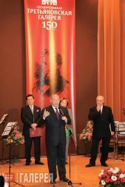 Третьяковскую галерею с юбилеем поздравляет руководитель Федерального агентства