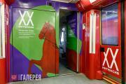 Оформление интерьера брендированного поезда «Интенсив ХХ»