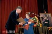 Лауреат премии Р.В. Микунис и В.М. Бехтиев