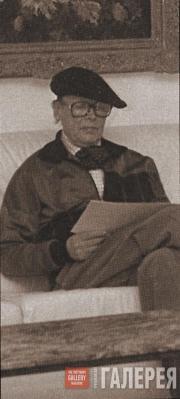 C. Папков