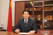 Ли Хуэй, Чрезвычайный и Полномочный Посол КНР в РФ
