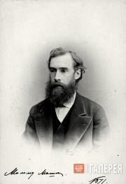 Павел Михайлович Третьяков. 1871