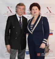 Александр Рожин и Натэлла Войскунская