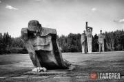 Памятный комплекс жертвам фашизма «Дорога страданий». Саласпилс. Латвия