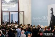 Открытие выставки «Валентин Серов. К 150-летию со дня рождения» 6 октября 2015 г