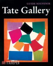 Самый популярный путеводитель по галерее Тейт