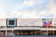 Государственная Третьяковская галерея на Крымском Валу