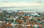 Феодосия. Панорама города