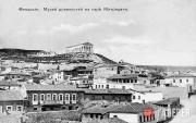 Феодосия. Вид на гору Митридат и Музей древностей